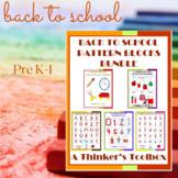 Back To School Pattern Blocks Bundle