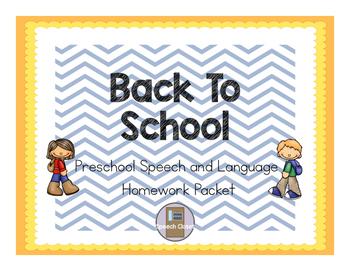 Back To School Preschool Speech and Language Homework
