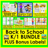 Back To School Activities BUNDLE! Planning Materials & Centers for K/1