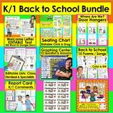 Back To School Activities BUNDLE! Planning Materials & Cen