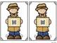 Back To School QR Code Hunt Model Student Behaviors