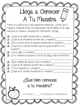 Back To School Questionnaire in Spanish