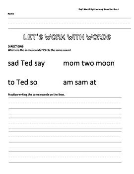 Back To School Reading Wonders Start Smart Grade 1 Week 1 Extended Activities!