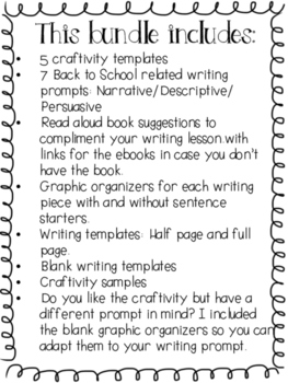 Back To School / Regreso a la escuela- 5 Writing Craftivities Bundle - Spanish
