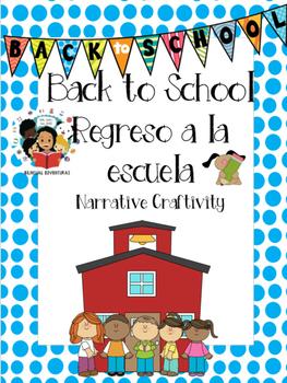 Back To School / Regreso a la escuela- Narrative Writing Craftivity - Spanish
