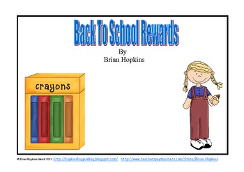Back To School Rewards Freebie