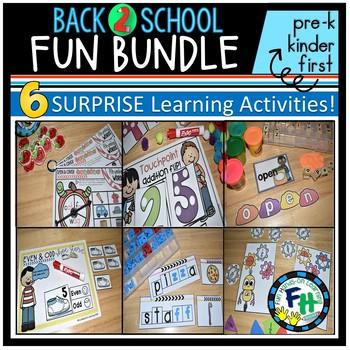 Back To School SURPRISE Fun Bundle