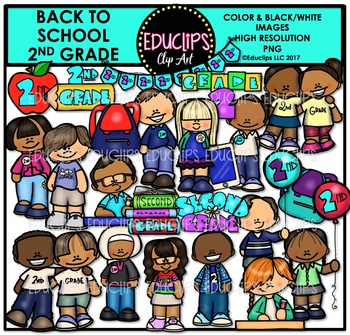 Back To School Second Grade Clip Art Bundle {Educlips Clip Art}