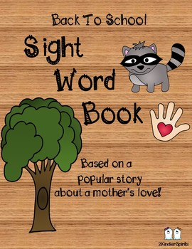 Back To School Sight Word Book