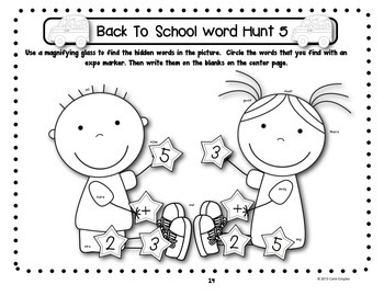 Back To School Sight Word Hunt