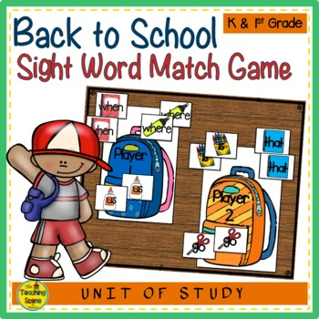 Back To School Sight Word Match Game