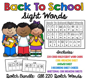 Back To School Sight Words BUNDLE:  Includes All 220 Dolch Sight Words