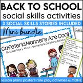Back To School Social Story Mini Bundle