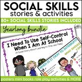 The Mega Classroom Social Story Bundle
