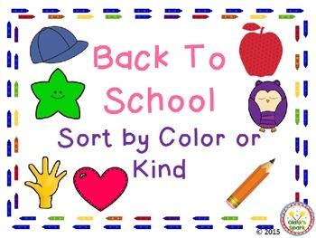 Back To School Sort by Color or Kind