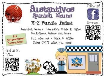 Sustantivos - Spanish Nouns BUNDLE K-2