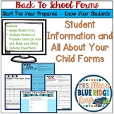 Distance Learning & Print Back To School Student Inform. About Your Child Forms