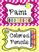 Back To School Supply Labels: Owl and Chevron Theme