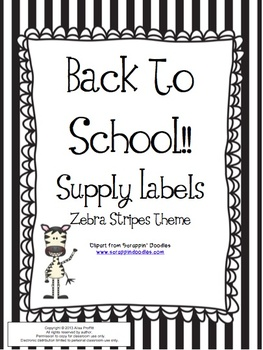 Back To School Supply Labels: Zebra Stripes Theme