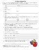 Back To School Teacher's Binder/Student Information Basic Package