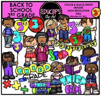 Back To School Third Grade Clip Art Bundle {Educlips Clip Art}