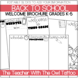 Back To School Welcome Brochure (grades k-5) Editable