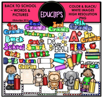 Back To School Words & Pictures Clip Art Bundle {Educlips Clipart}