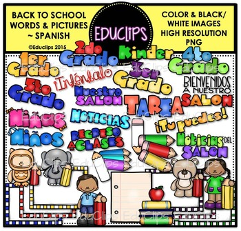 Back To School Words & Pictures ~ Spanish Clip Art Bundle {Educlips Clipart}