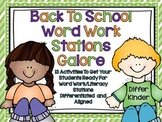 Back To School Work Work Galore-Differentiated and Aligned To Get You Started