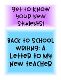 Back To School Writing: A Letter To My New Teacher