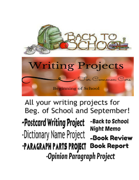 Back To School and September Writing Projects For Common Core
