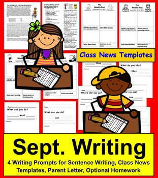September Writing Prompts & Reading Activities For September