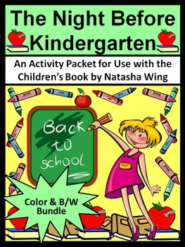 Back to School Reading Activities: The Night Before Kindergarten Activity Bundle