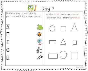 Back to School - 1st Grade Activity Journal