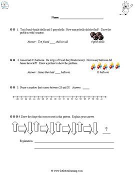 Back to School 1st Grade Math Assessment