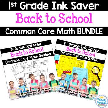 Back to School: 1st Grade Math BUNDLE Common Core Printables & Centers