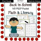 Back to School: 1st Grade NO PREP Math & Literacy bundle