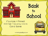 Back to School 200 Fountas & Pinnell High Frequency Word Card Game