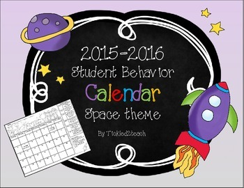 Back to School 2015-2016 PBIS Behavior Calendar Space themed