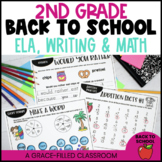 Back to School: 2nd Grade | First Week of School