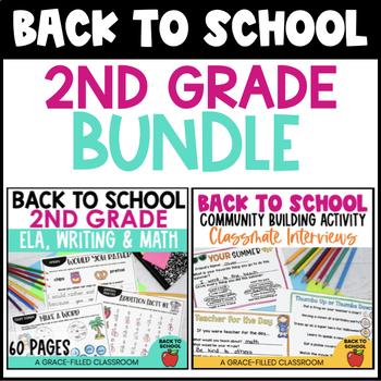 Back to School: 2nd Grade Bundle
