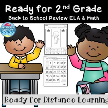 Back to School review for 2nd Grade
