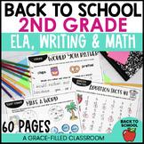 Back to School 2nd Grade | First Week of School