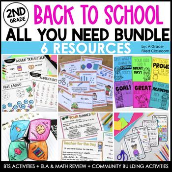 Back to School: 2nd Grade MEGA Bundle