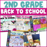 Back to School: 2nd Grade MEGA Bundle