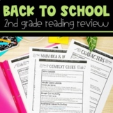 Back to School 2nd Grade Reading Review   - Distance Learning