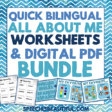 Back to School: Three Bilingual All About Me Activities in