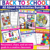 Back to School Art Bundle 1 | All About Me Activities and Decor