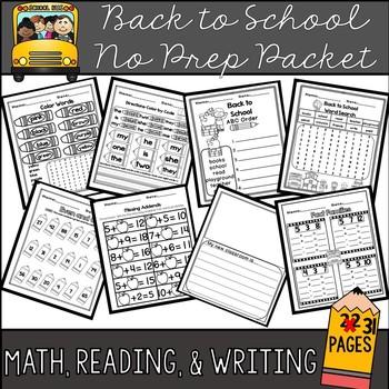 No Prep Packet: Back to School Activities
