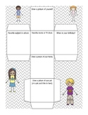 Back to School 3D cube activity Getting to Know You Guessing Game